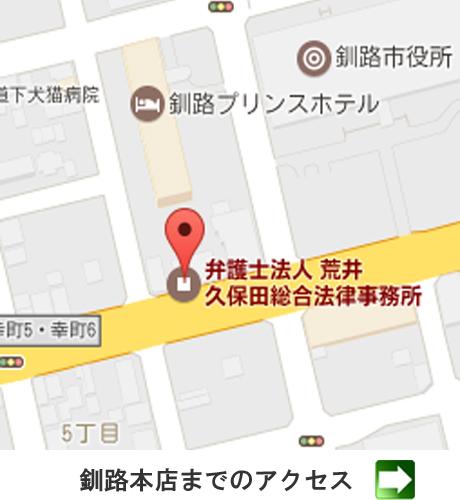 事務所MAP